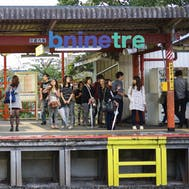 B Nine